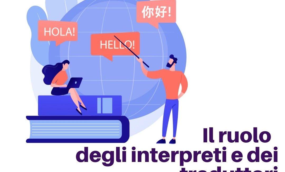 Giornata Mondiale della Traduzione: il ruolo degli interpreti e dei traduttori